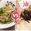 【ベトナムVS日本】ホーチミンの油そば屋を食べ比べてみた結果…